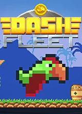 Dash Fleet 英文硬盘版