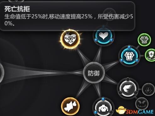 红石遗迹斩铁怎么获得 最强武器斩铁获得方法详解