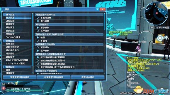 PSO2梦幻之星ol2 日服客户端汉化补丁v1.0[妲己]
