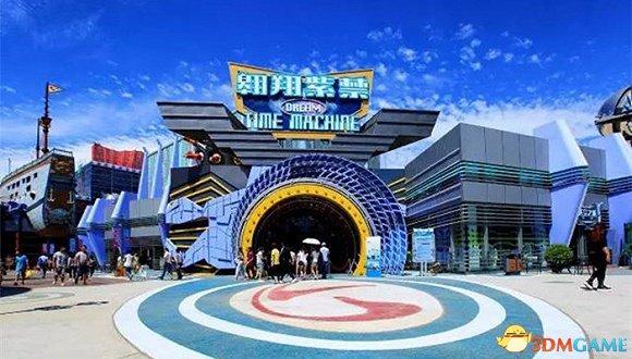 北京一游乐场游客从10米坠亡 正在调查事故原因
