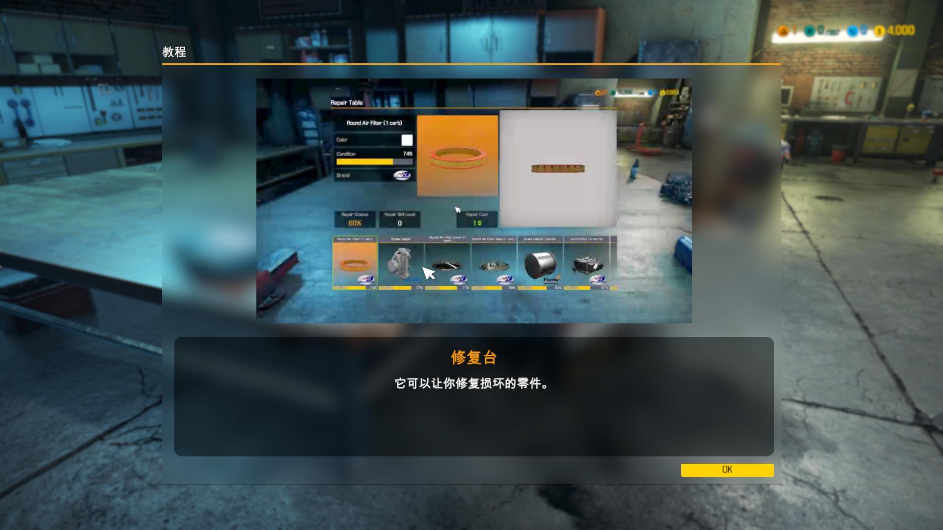 《汽车修理工模拟2018》V1.6.4集成全DLC免安装中文版