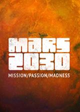 火星2030 英文免安装版