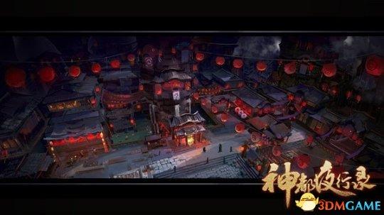 网易《神都夜行录》CJ首曝 打造精致国风妖怪传奇