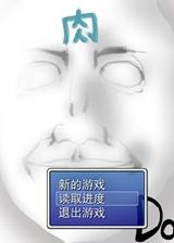 渣作四合一 简体中文免安装版