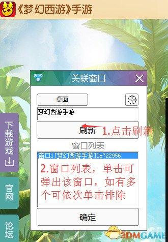呱呱助手 v1.0官网版
