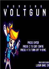 RunningVoltGun 英文免安装版
