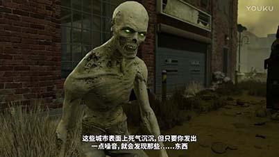 《幽浮2:天选者之战》揭开面纱 失魂者视频介绍