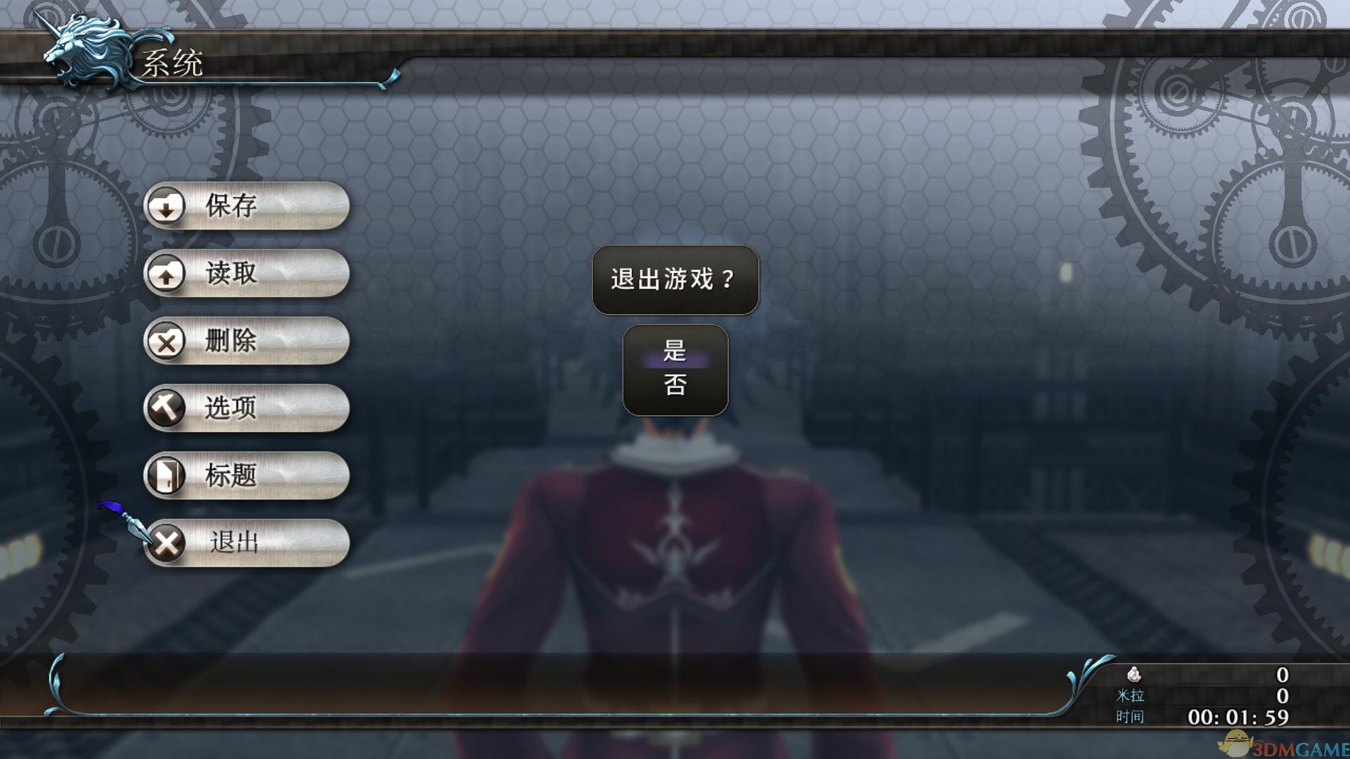 英雄传说:闪之轨迹 3号升级档+未加密补丁[CODEX]