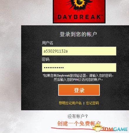 H1Z1註冊教程圖文一覽 H1Z1怎麼註冊帳號