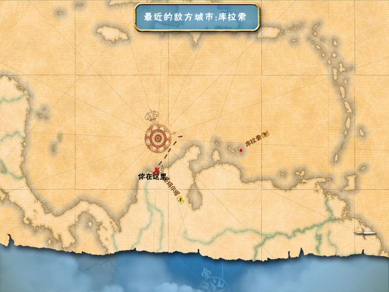 《席德梅尔新海盗》免安装中文版
