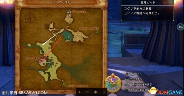 勇者斗恶龙11全支线图文攻略 DQ11全支线任务流程