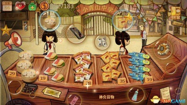 <b>《辣条杂货店》上线Steam 剧情向模拟经营怀旧游戏</b>