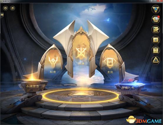 《秘境对决》3DM评测:潜力无限的卡牌新游