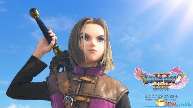 <b>《勇者斗恶龙11》首批库存售出比例 PS4超3DS</b>