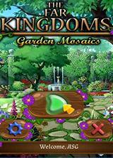 遥远王国:花园马赛克 英文硬盘版