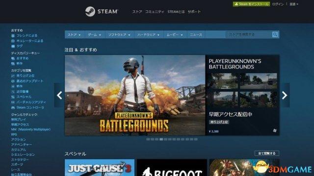 十大高人气游戏下载商店 除steam还知道其他商店么