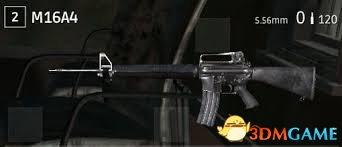 绝地求生大逃杀新手武器选择推荐及使用技巧