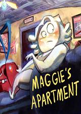 玛姬的公寓 英文硬盘版