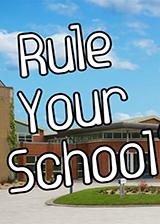 统治你的学校 英文硬盘版