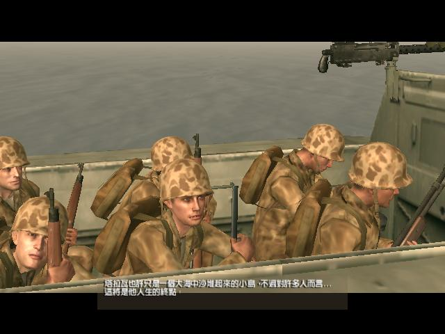 荣誉勋章:血战太平洋插图1