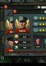 世界征服者3 荣耀之战最终版v3.6.0