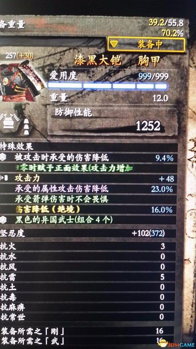 仁王1.15版本大斧装备选择推荐