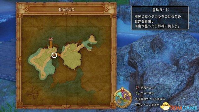 勇者斗恶龙11全靶子位置一览 DQ11全弩靶子收集攻略
