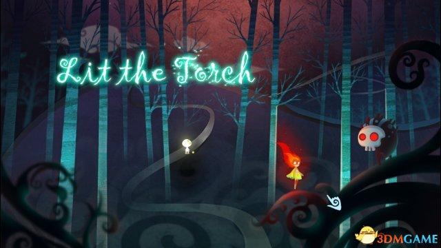 《点燃火炬》(lit the touch)评测 创意成就艺术