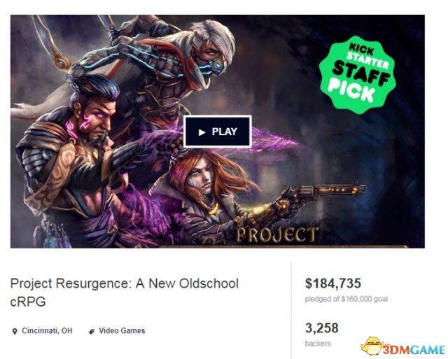 复古RPG众筹游戏项目停止开发 124万资金无法退还