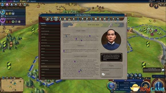 文明6 v1.0.0.167孙中山领袖MOD
