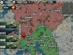 世界征服者3 Sage世三MODv14
