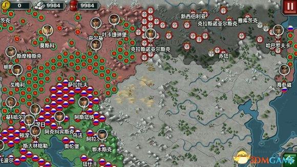 世界征服者3sage世三modv14gmgm8传祺与瑞风m6图片