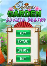 皇后的花园4:樱花季节 英文硬盘版
