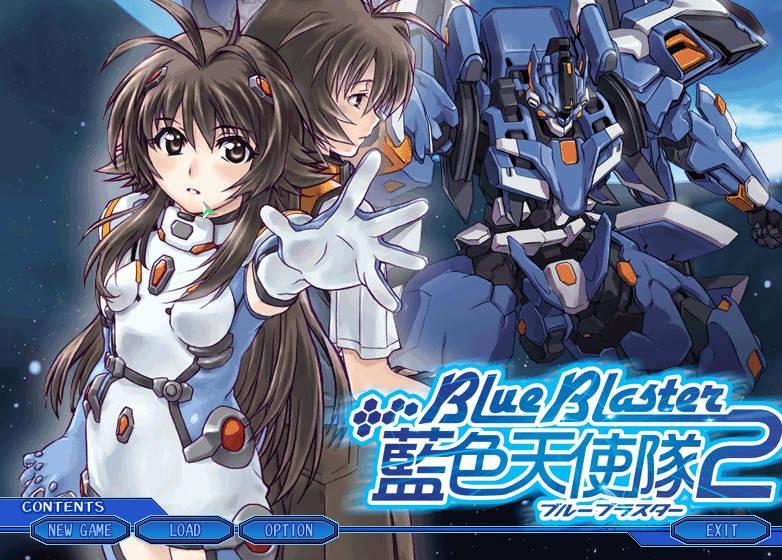 蓝色天使队2 中文截图