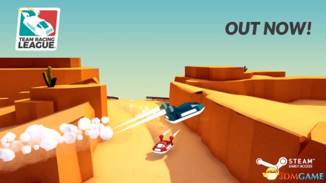 多人竞速游戏《车队联盟》现已登陆Steam抢先体验