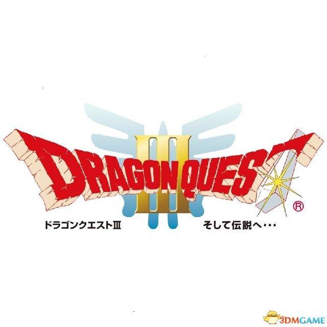 系列小顶点!PS4/3DS版《勇者斗恶龙3》8.24日上线