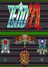 Zenohell 英文硬盘版