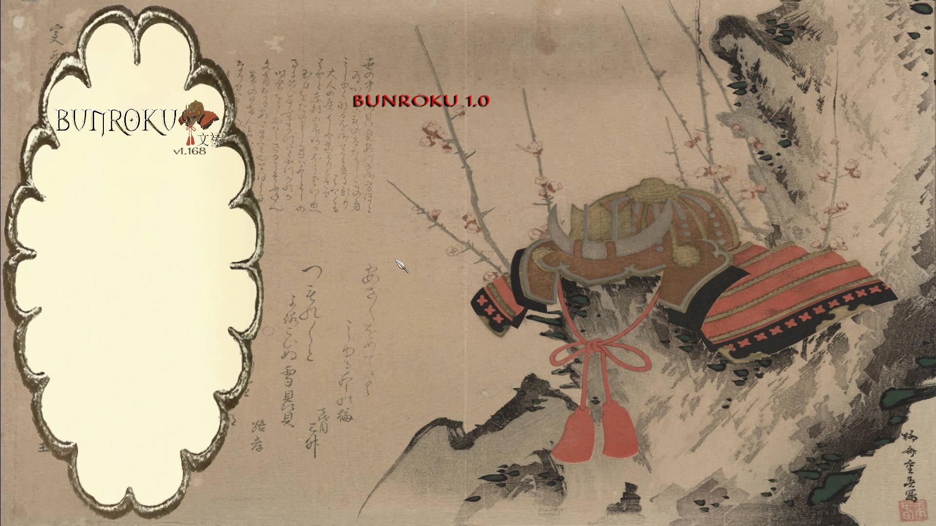 骑马与砍杀:亚洲王朝 游戏截图