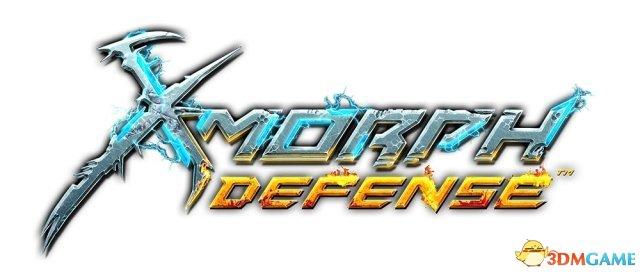 塔防射击游戏《X-Morph:Defense》8月30日登录PS4