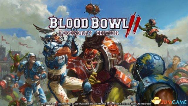 《怒火橄欖球2:傳奇版》新視訊展示暴怒新角色