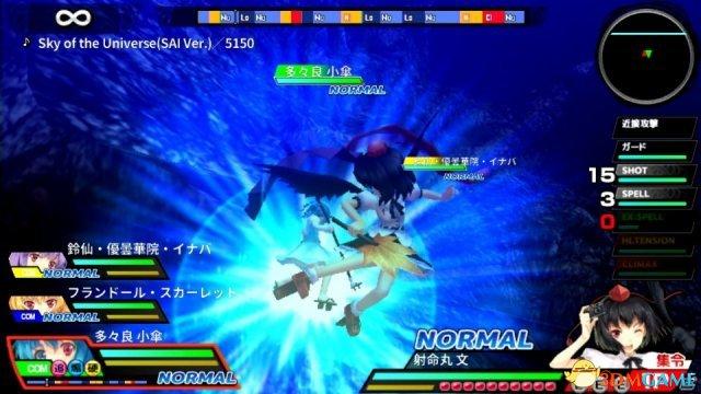 PSV版《东方天空競技場:幻想空戰姬》9.14日上線