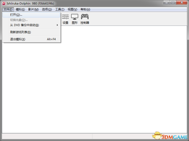 Wii模拟器 红海豚Ishiiruka 980