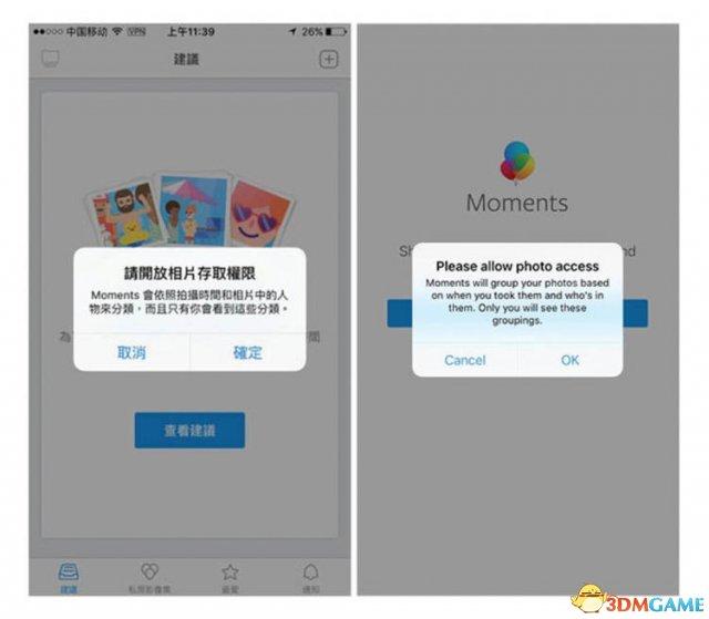 <b>Facebook换脸低调重登中国市场 扎克伯格还在努力</b>