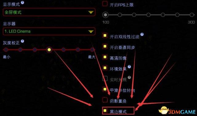 星际争霸重制版4:3不拉伸画面的设置方法