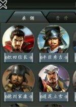 世界征服者3 三国征服者v1.0