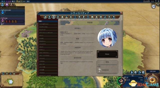 文明6 v1.0.0.167V家文明琴叶葵领袖MOD