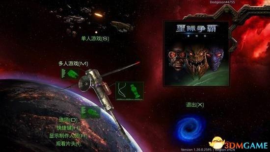 星际争霸重制版国服什么时候发售 SC1重制版发售时间