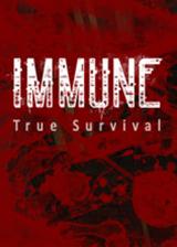 免疫:真正的生存 英文免安装版