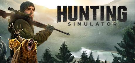 模拟狩猎 游戏截图