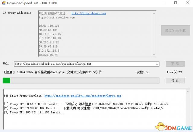 XBOXONE 主机网络测速软件